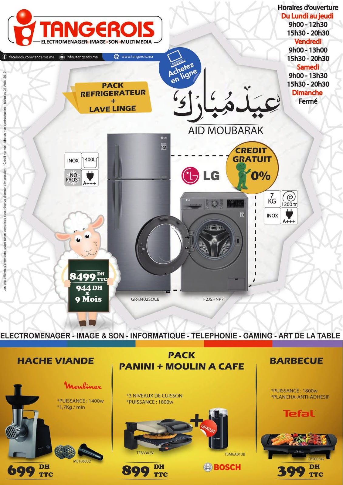 catalogue tangerois aout aid adha 2019