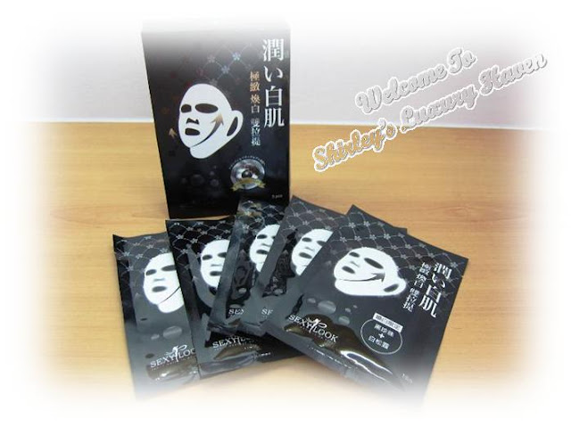 black pearl white truffle extreme whitening mask review
