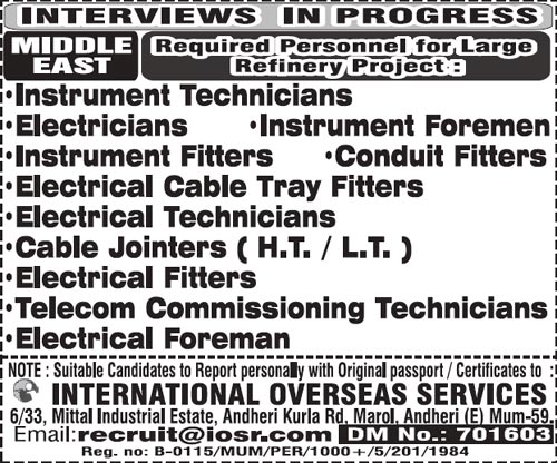 Gulf Jobs Walk-in Interview, Refinery Jobs, Instrument Technician, Instrument Fitter, Electrical Foreman, Instrumentation Jobs, Electrical Jobs,