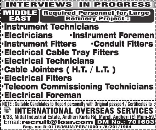 Gulf Jobs Walk-in Interview, Refinery Jobs, Instrument Technician, Instrument Fitter, Electrical Foreman, Instrumentation Jobs, Electrical Jobs,