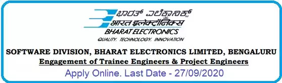 BEL Software Division Trainee and Project Engineer Recruitment 2020