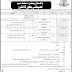 Pakistan Rangers Sindh Medical Specialists Karachi Jobs
