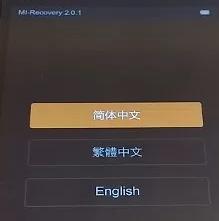 Flash Xiaomi Redmi Note 3 Dengan Recovery Update