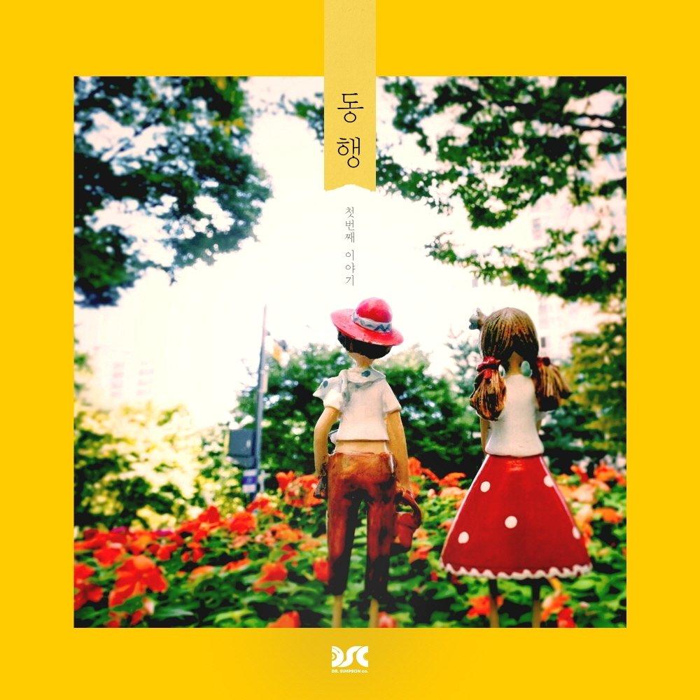 Jung Kwon Jung, J_ust – Companion, Vol. 1 – Single