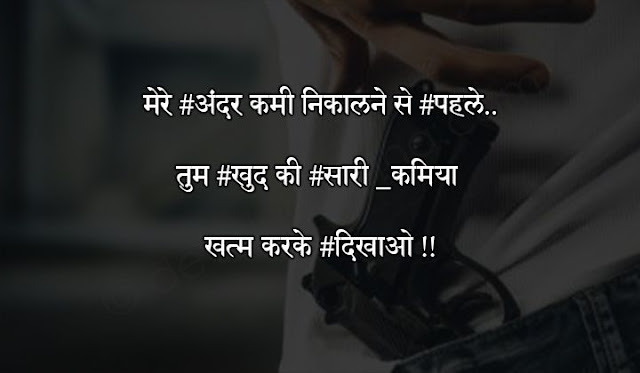 cool desi whatsapp status