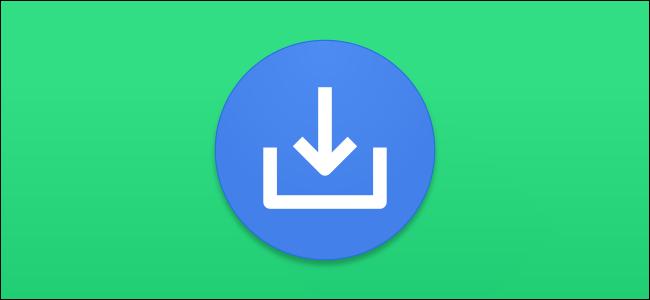 تنزيل ملفات android البطل