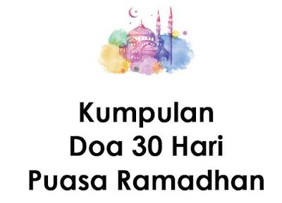 Download Kumpulan Doa 30 Hari Selama Bulan Puasa Ramadhan