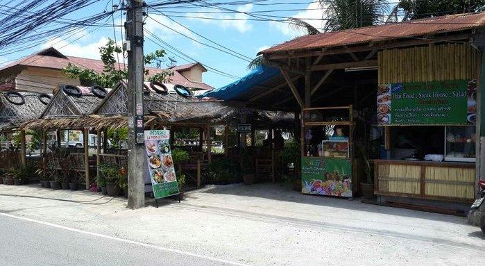 Тайское кафе стейк хаус