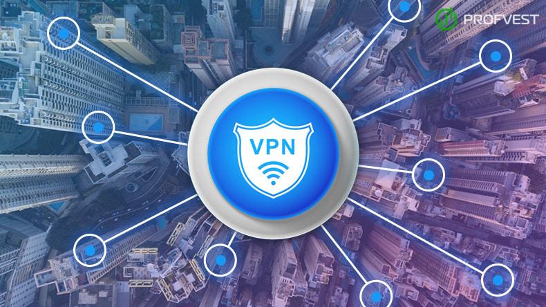 VPN что это такое и как им пользоваться