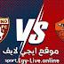 مشاهدة مباراة روما وتورينو بث مباشر ايجي لايف بتاريخ 17-12-2020 في الدوري الايطالي