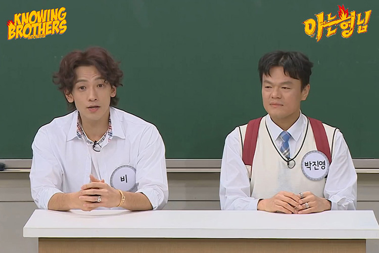 Nonton streaming online & download Knowing Bros eps 262 bintang tamu Park Jin-young & Rain subtitle bahasa Indonesia
