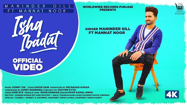 [Lyrics] Maninder Gill & Mannat Noor - ISHQ IBADAT