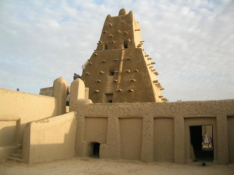 Lost Heritage from Timbuktu to Yerevan, Lost Money of
