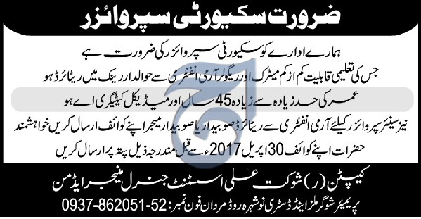Jobs in Premier Sugar Mill and Distillery Nowshera 26 April 2017