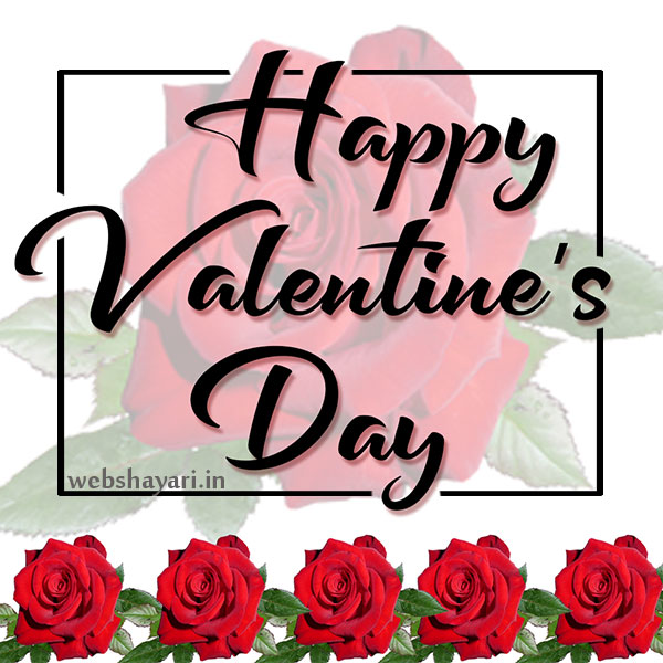 valentnes day photos 2020