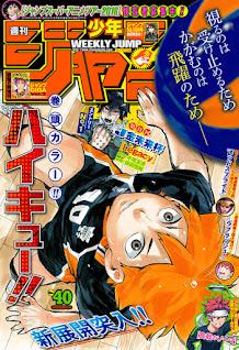 Hellominju.com: ハイキュー!! | 週刊少年ジャンプ 2016年9月  | Haikyuu!! Shōnen Jump covers | Hello Anime !