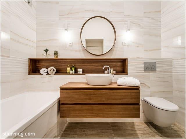 صور حمامات - حمامات مودرن 11 | Bathroom Photos - Modern Bathrooms 11