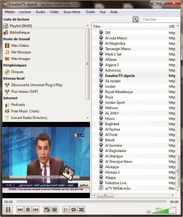 IPTV TEST 18-10-2015 / World Channels / 5 PlayLists - sat news
