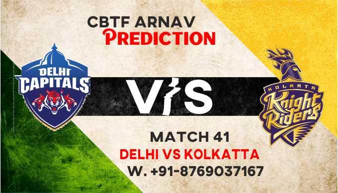 IPL 2021 DC vs KKR IPL T20 41st Match 100% Sure Match Prediction Today Tips