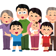 集まった家族のイラスト