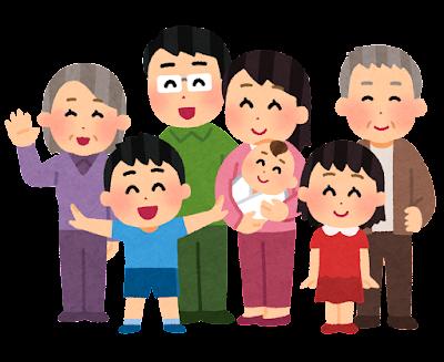集まった家族のイラスト(アジア人)
