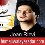 https://www.humaliwalayazadar.com/2020/01/joan-rizvi-ayyam-e-fatima-noha-2020.html