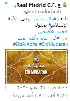 ابرز الاندية الاوربية تُهنئ المسلمين بعيد الأضحى المبارك