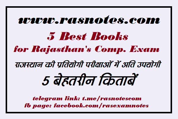 5 Best books for Rajasthan's competitive examinations