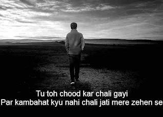 sad bewafa shayari in hindi for love