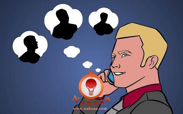 كيف تتصل بثلاثة أشخاص دفعة واحدة وفي نفس الوقت على هاتف أندرويد