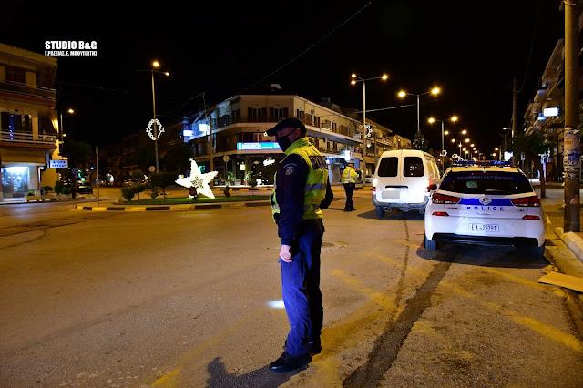 22 παραβάσεις για μετακίνηση στην Πελοπόννησο ανήμερα της Πρωτοχρονιάς