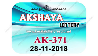 KeralaLotteryResult.net, kerala lottery kl result, yesterday lottery results, lotteries results, keralalotteries, kerala lottery, keralalotteryresult, kerala lottery result, kerala lottery result live, kerala lottery today, kerala lottery result today, kerala lottery results today, today kerala lottery result, akshaya lottery results, kerala lottery result today akshaya, akshaya lottery result, kerala lottery result akshaya today, kerala lottery akshaya today result, akshaya kerala lottery result, live akshaya lottery AK-371, kerala lottery result 28.11.2018 akshaya AK 371 28 november 2018 result, 28 11 2018, kerala lottery result 28-11-2018, akshaya lottery AK 371 results 28-11-2018, 28/11/2018 kerala lottery today result akshaya, 28/11/2018 akshaya lottery AK-371, akshaya 28.11.2018, 28.11.2018 lottery results, kerala lottery result October 28 2018, kerala lottery results 28th November 2018, 28.11.2018 week AK-371 lottery result, 28.11.2018 akshaya AK-371 Lottery Result, 28-11-2018 kerala lottery results, 28-11-2018 kerala state lottery result, 28-11-2018 AK-371, Kerala akshaya Lottery Result 28/11/2018