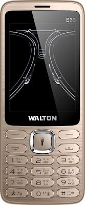 Walton S33 Flash File