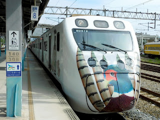 Buslover's 火車捷運輕軌船舶飛機綜合紀實: 20200624 區間1228次 里山彩繪塗裝車2.0 苗栗-新竹 搭乘記錄