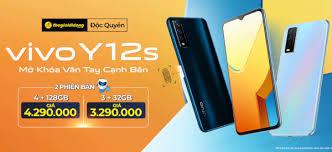 هاتف فيفو y12s