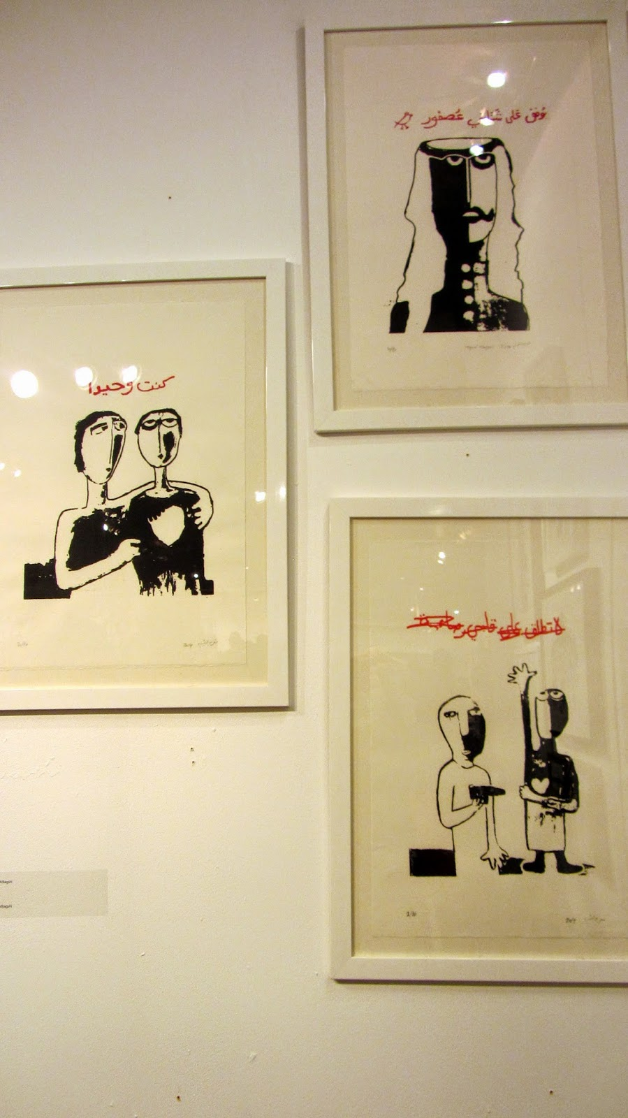 Tagreed Bagshi Loud Art 2014 Desert Designs Khobar Saudi blog