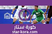 نتيجة مباراة الاتحاد السكندري وإنبي بث مباشر  25-09-2020 الدوري المصري