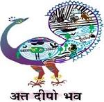 Vasanta College for Women, Varanasi Recruitment for the post of Library Clerk