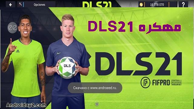 تحميل دريم ليج سوكرDream League Soccer 2021  مهكره للاندرويد