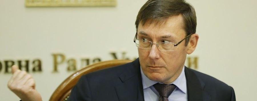 Юрий Луценко: акция «Автомайдана» не решит проблему с нарушениями НАБУ