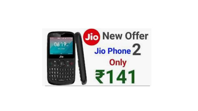 Jio phone launch in India technical ashis