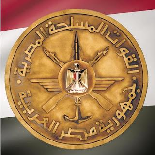 الاعلان الرسمي لوظائف وزارة الدفاع 3 لسنة 2019 والتقديم متاح حتى 2019/9/21