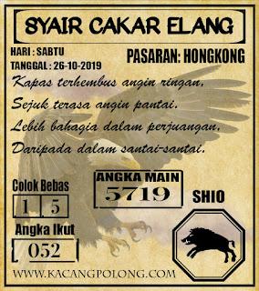 SYAIR HONGKONG 26-10-2019