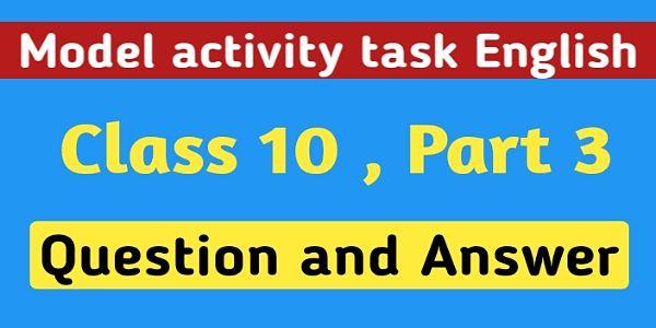 দশম শ্রেণী ইংরেজি মডেল অ্যাক্টিভিটি টাস্ক পার্ট  ৩ । Model Activity Task English Class 10 Question And Answer Part  3