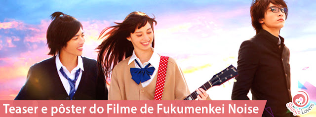 Teaser e Pôster do filme de Fukumenkei Noise