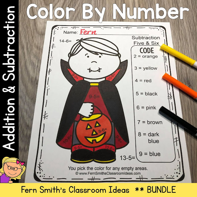Halloween Color By Number Cute Students in Halloween Costumes for Some October Halloween Fun For Your Addition & Subtraction Math Lessons - For Kindergarten, First Grade and Second Grade - TeacherspayTeachers - #FernSmithsClassroomIdeas