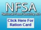 Jammu Kashmir Ration Card Details Online