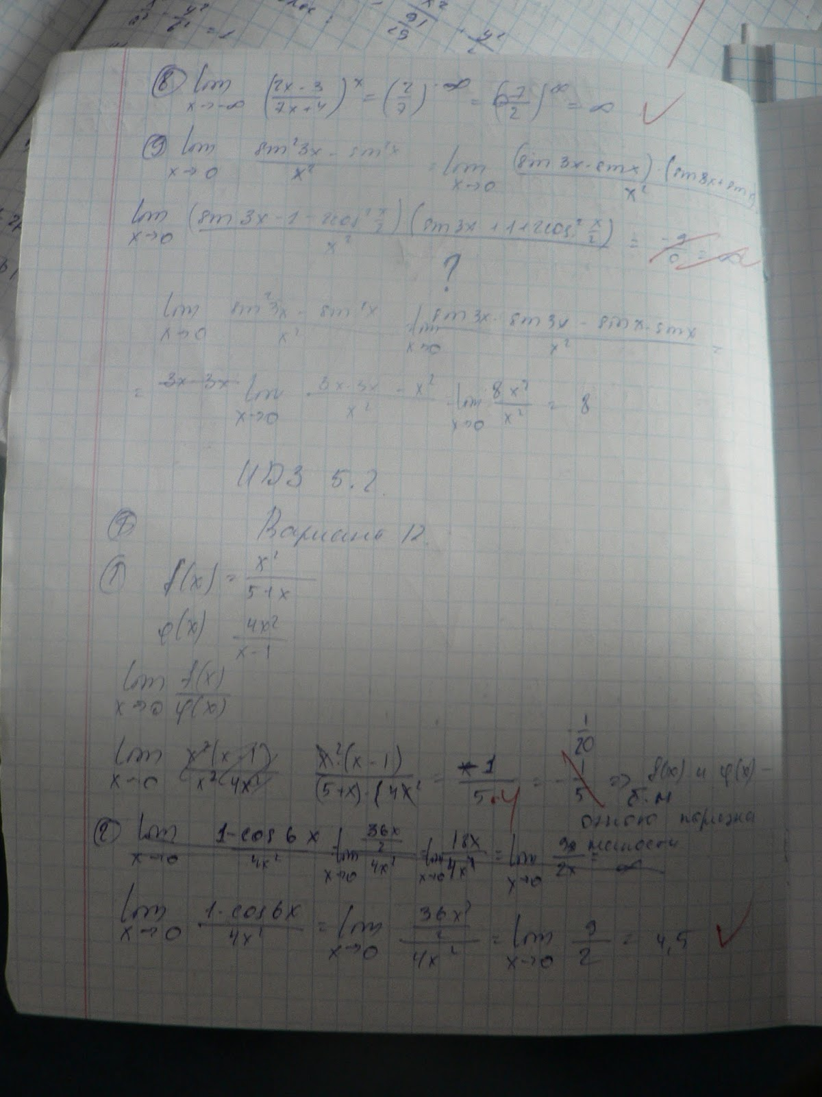 на вариант 26 идз решебник рябушко 8.3