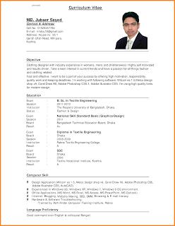 Bangladeshi standard cv format bd pdf 2021
