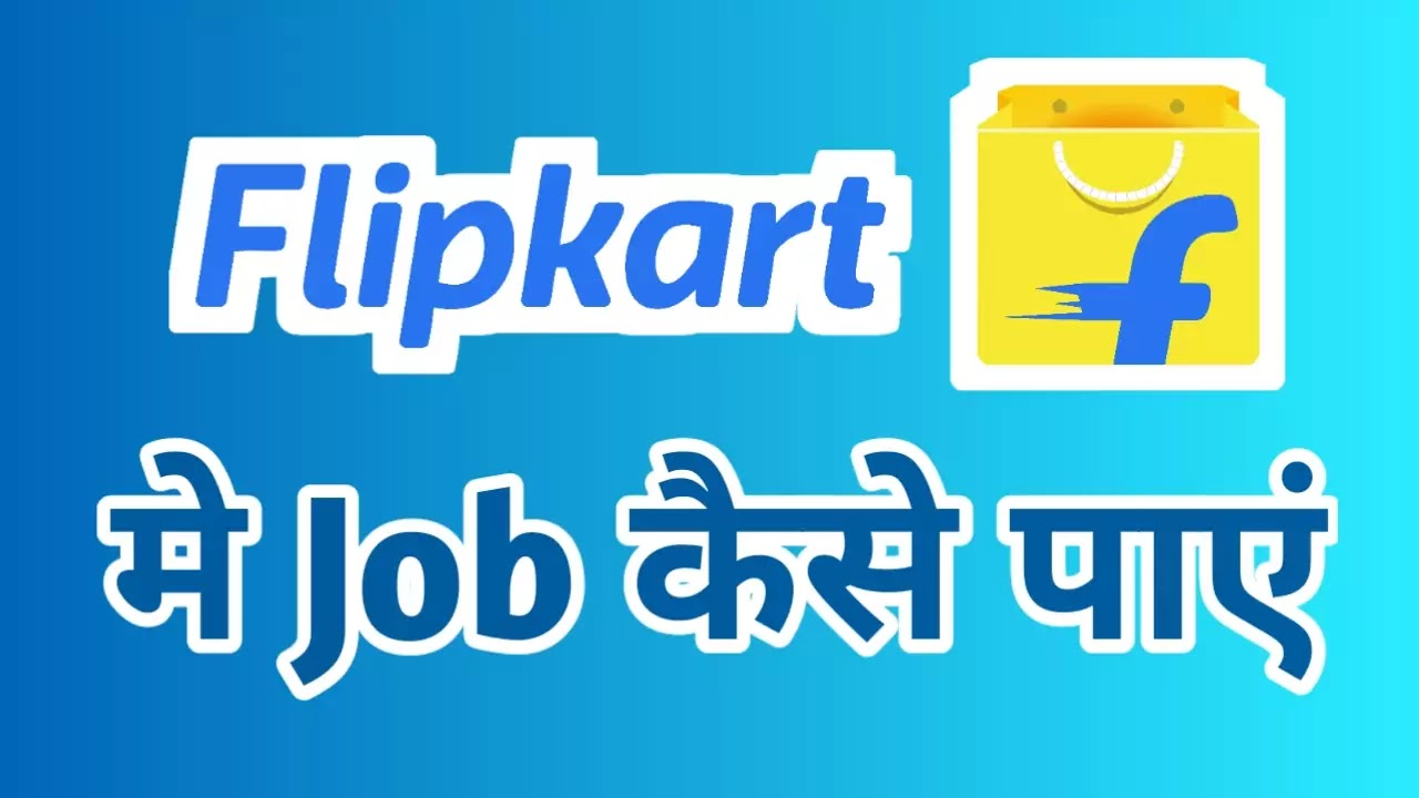 Flipkart Me Job Kaise Paye